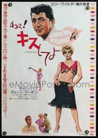 4v256 KISS ME, STUPID Japanese '65 directed by Billy Wilder, sexy Kim Novak, Dean Martin!