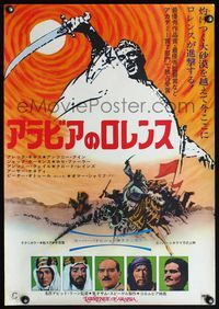 4v268 LAWRENCE OF ARABIA Japanese R70 David Lean classic starring Peter O'Toole, cool artwork!