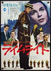4v275 LIMELIGHT Japanese R73 images of aging Charlie Chaplin & pretty young Claire Bloom!