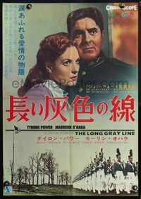 4v279 LONG GRAY LINE Japanese R66 Tyrone Power & pretty Maureen O'Hara, plus West Point cadets!
