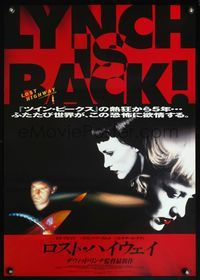4v281 LOST HIGHWAY Japanese '97 directed by David Lynch, Bill Pullman, Patricia Arquette!