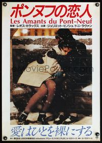 4v283 LOVERS ON THE BRIDGE Japanese '91 Juliette Binoche being hugged in the snow!