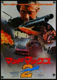 4v286 MAD MAX 2: THE ROAD WARRIOR Japanese '81 Mel Gibson as Mad Max, different violent design!