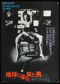 4v289 MAN WHO FELL TO EARTH Japanese '76 directed by Nicolas Roeg, different image of David Bowie!