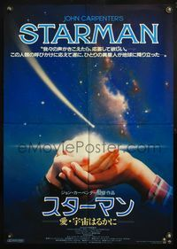 4v425 STARMAN Japanese '85 directed by John Carpenter, Karen Allen & alien Jeff Bridges!