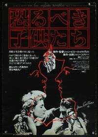 4v428 STRANGE ONES Japanese '76 directed by Jean-Pierre Melville, wrriten by Jean Cocteau!