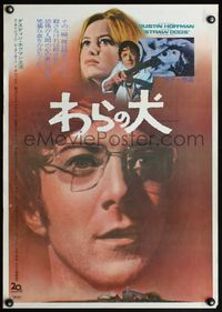 4v429 STRAW DOGS Japanese '72 directed by Sam Peckinpah, Dustin Hoffman & Susan George!