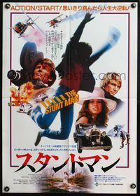4v431 STUNT MAN Japanese '82 Richard Rush directed, great action montage of Peter O'Toole & cast!