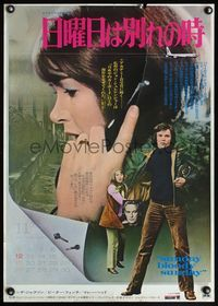 4v433 SUNDAY BLOODY SUNDAY Japanese '72 concerned Glenda Jackson, Peter Finch!