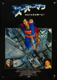 4v434 SUPERMAN style C Japanese '79 comic book hero Christopher Reeve w/Gene Hackman & Brando!