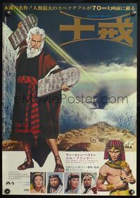 4v441 TEN COMMANDMENTS Japanese R72 Charlton Heston, Yul Brynner, Cecil B. DeMille