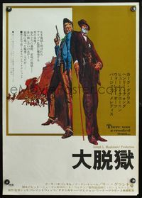 4v447 THERE WAS A CROOKED MAN Japanese '70 cool art of Kirk Douglas & Henry Fonda!