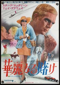 4v450 THOMAS CROWN AFFAIR Japanese '68 many images of Steve McQueen & sexy Faye Dunaway!
