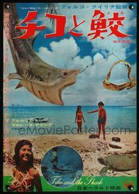 4v451 TIKO & THE SHARK Japanese '64 boy tames great white killer, cool hanging shark image!