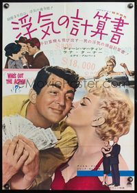 4v483 WHO'S GOT THE ACTION Japanese '62 Dean Martin w/cash, irresistible Lana Turner!