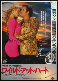 4v484 WILD AT HEART Japanese '90 David Lynch, sexiest image of Nicolas Cage & Laura Dern!