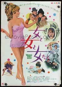 4v490 WOMAN TIMES SEVEN Japanese '68 best art of sexy Shirley MacLaine in naughty lace nightie!