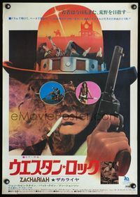 4v497 ZACHARIAH Japanese '71 drugs and rock & roll, the first electric western, cool image!