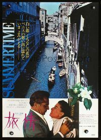 4v432 SUMMERTIME Japanese R71 Katharine Hepburn, Rossano Brazzi, different image of Venice!