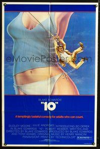 5e002 '10' border style 1sh '79 Blake Edwards, artwork of Dudley Moore & sexy Bo Derek!