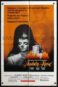 5e057 AUDREY ROSE 1sh '77 Susan Swift, Anthony Hopkins, a haunting vision of reincarnation!