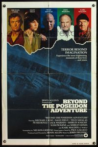 5e078 BEYOND THE POSEIDON ADVENTURE int'l 1sh '79 Michael Caine, Sally Field, Telly Savalas!