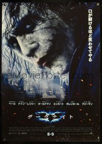 5k590 DARK KNIGHT advance Japanese 29x41 '08 Christopher Nolan directed, Heath Ledger as The Joker!