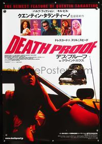 5k591 DEATH PROOF Japanese 29x41 '07 Quentin Tarantino's Grindhouse, great different design!