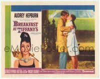 6f341 BREAKFAST AT TIFFANY'S LC #2 '61 c/u of George Peppard & Audrey Hepburn kissing in the rain!