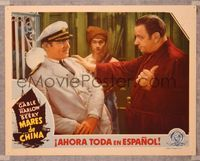 6f369 CHINA SEAS Spanish/U.S. LC '35 close up of Wallace Beery ordering Clark Gable to leave!