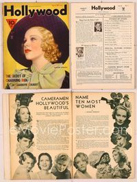 6h040 HOLLYWOOD  magazine March 1935, wonderful art portrait of pretty Ginger Rogers!