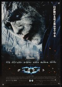 6v003 DARK KNIGHT advance Japanese 29x41 '08 close up of Heath Ledger as The Joker looking creepy!