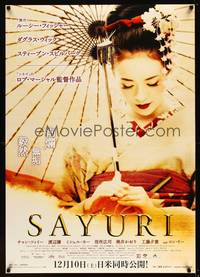 8f155 MEMOIRS OF A GEISHA advance Japanese 29x41 '05 Rob Marshall, great image of pretty Ziyi Zhang