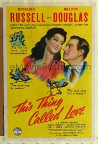 8h915 THIS THING CALLED LOVE style B 1sh '41 great image of Rosalind Russell & Melvyn Douglas!