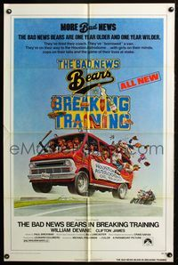 8m051 BAD NEWS BEARS IN BREAKING TRAINING 1sh '77 William Devane, Clifton James, baseball!