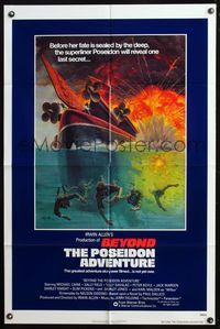 8m065 BEYOND THE POSEIDON ADVENTURE int'l 1sh '79 Irwin Allen directed, Mort Kunstler disaster art!