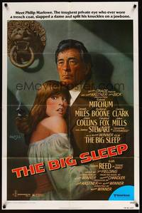8m071 BIG SLEEP 1sh '78 art of Robert Mitchum & sexy Candy Clark by Richard Amsel!
