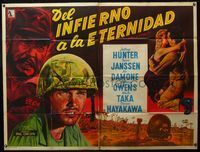 1a042 HELL TO ETERNITY large Argentinean '60 art of WWII soldier Jeffrey Hunter with Patricia Owens!