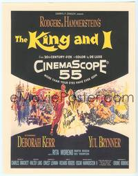 1d068 KING & I signed TC '56 by Rita Moreno, art of Kerr & Brynner, Rogers & Hammerstein