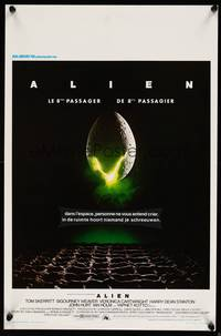 2b017 ALIEN Belgian '79 Ridley Scott outer space sci-fi monster classic, cool hatching egg image!