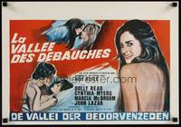 2b038 BEYOND THE VALLEY OF THE DOLLS Belgian '70 Russ Meyer's girls who are old at twenty!