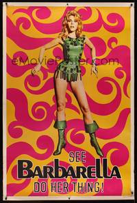 3a022 BARBARELLA teaser 40x60 '68 incredible different full-length psychedelic sexy Jane Fonda!