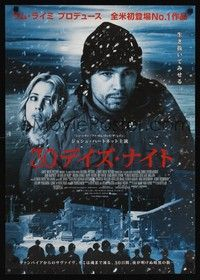 4g003 30 DAYS OF NIGHT Japanese '09 Josh Hartnett & Melissa George hunt vampires in Alaska!