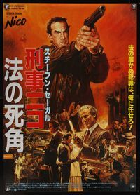 4g006 ABOVE THE LAW Japanese '88 best art of cop Steven Seagal by Noriyoshi Ohrai, Nico!