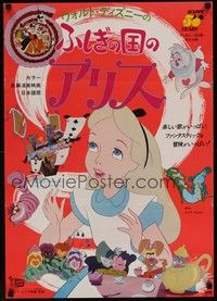 4g008 ALICE IN WONDERLAND Japanese R72 Walt Disney Lewis Carroll classic!