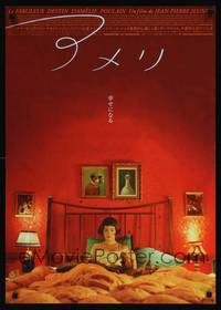 4g010 AMELIE Japanese '01 Jean-Pierre Jeunet, great close up of Audrey Tautou reading in bed!