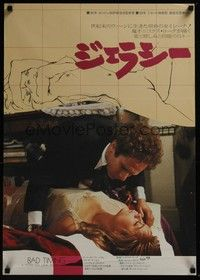 4g013 BAD TIMING Japanese '81 Nicholas Roeg, cool image of Art Garfunkel & sexy Theresa Russell!
