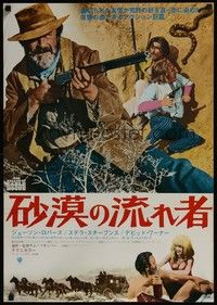 4g014 BALLAD OF CABLE HOGUE Japanese '70 director Sam Peckinpah & Jason Robards w/rifle!