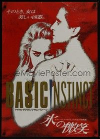 4g017 BASIC INSTINCT Japanese '92 Paul Verhoeven directed, Michael Douglas & sexy Sharon Stone!