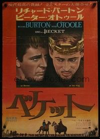 4g020 BECKET Japanese '64 Richard Burton in the title role, Peter O'Toole, John Gielgud